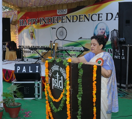 Independence Day 2017 Celebrations at PSTCL