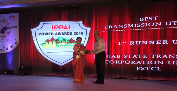 IPPAI Power Awards 2016